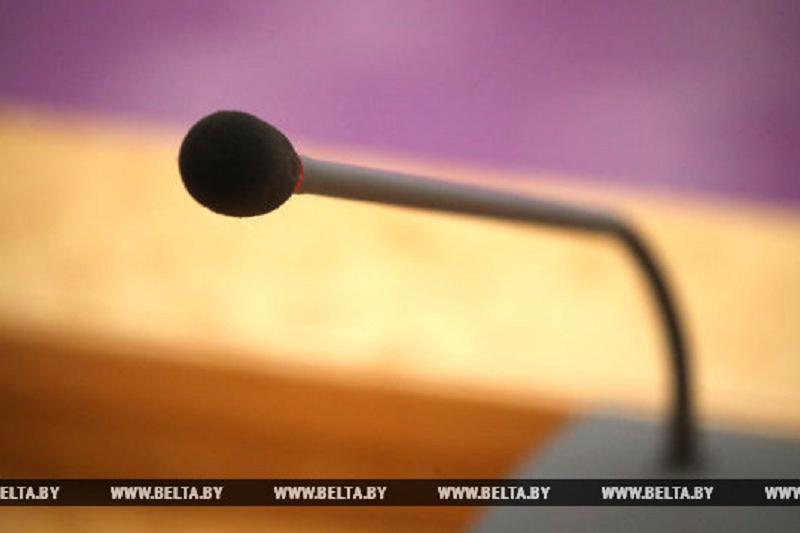Eurasian Mining and Geology Forum kicks off in Minsk