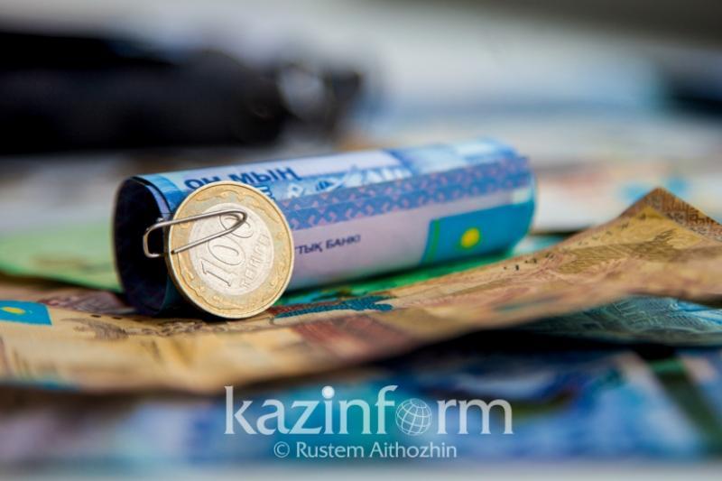 Казахстанский тенге: платежное средство и символ государственного суверенитета