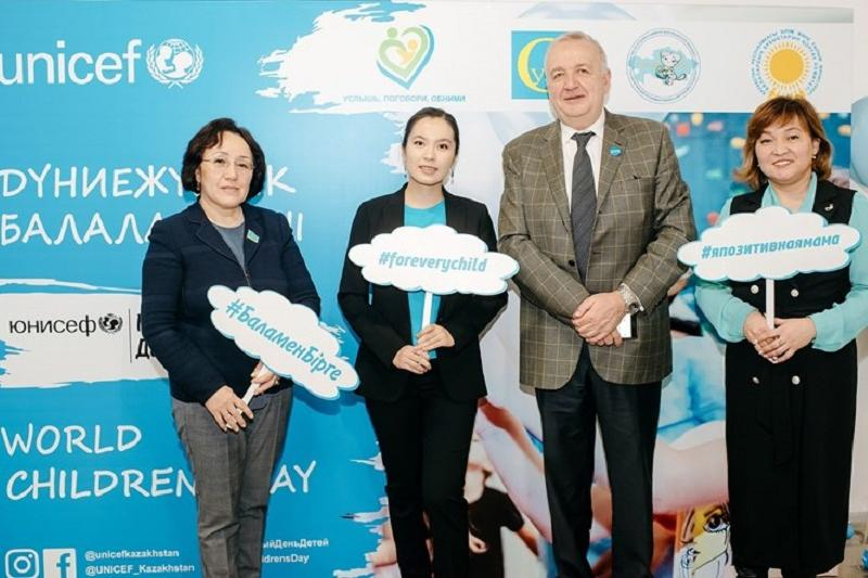 UNICEF launches social videos in Kazakhstan to promote children's rights