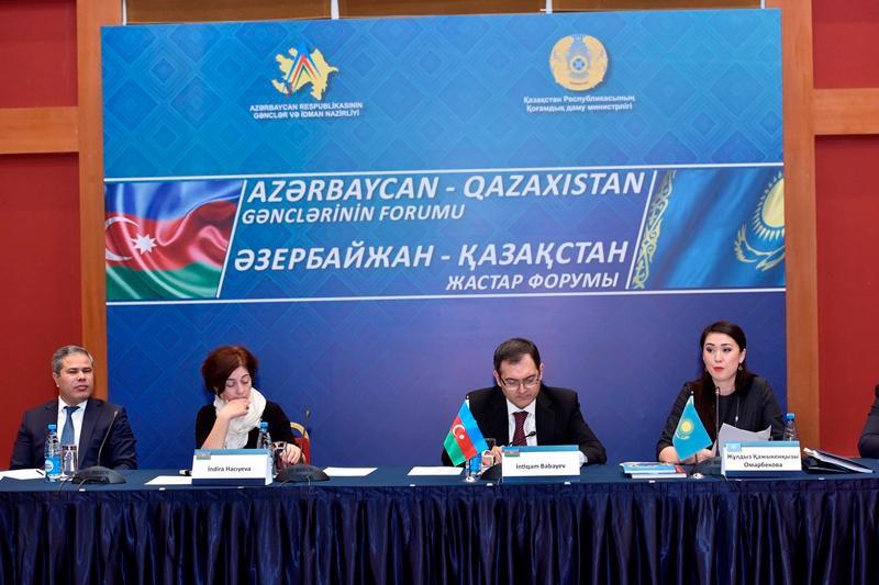 Азербайджанско-казахстанский молодежный форум проходит в Баку