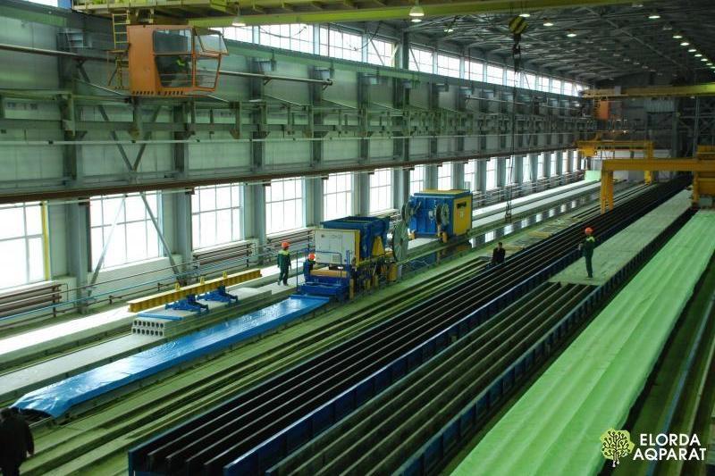 阿斯塔纳市年底前将开设7家生产企业