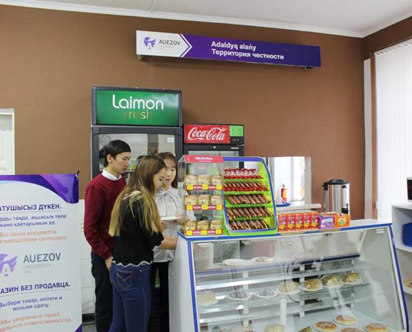 哈萨克斯坦首家无人售货商店在奇姆肯特开业