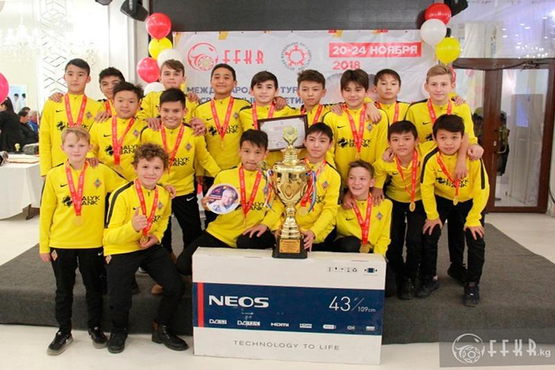 Юные футболисты из Казахстана выиграли международный турнир в Кыргызстане