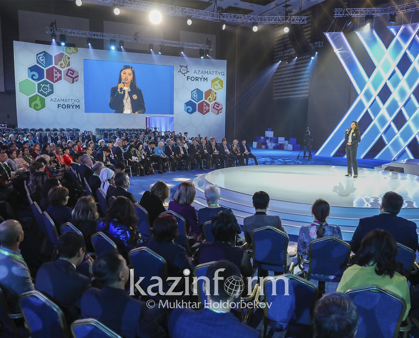 Астанада VІІІ Азаматтық форум өтіп жатыр