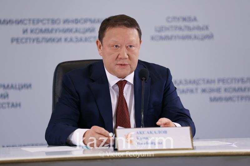 Сколько жителей СКО начнут зарабатывать больше - Кумар Аксакалов