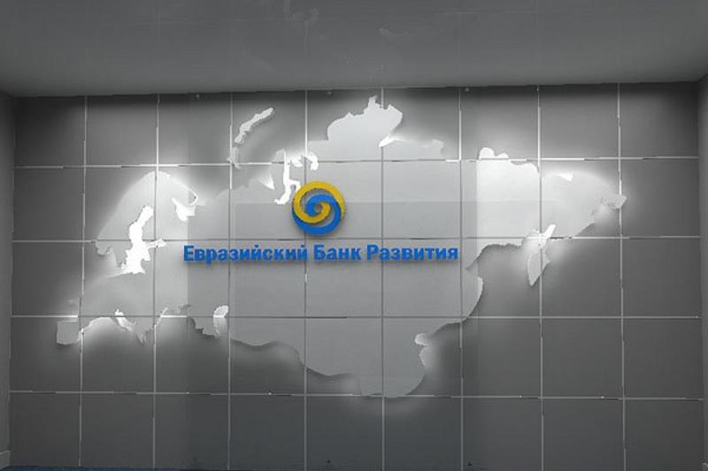 欧亚开发银行拟拨款支持哈扩大出口规模