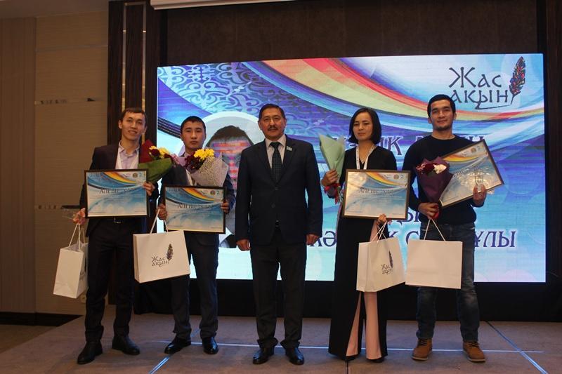 Победителей поэтического конкурса наградили в Астане