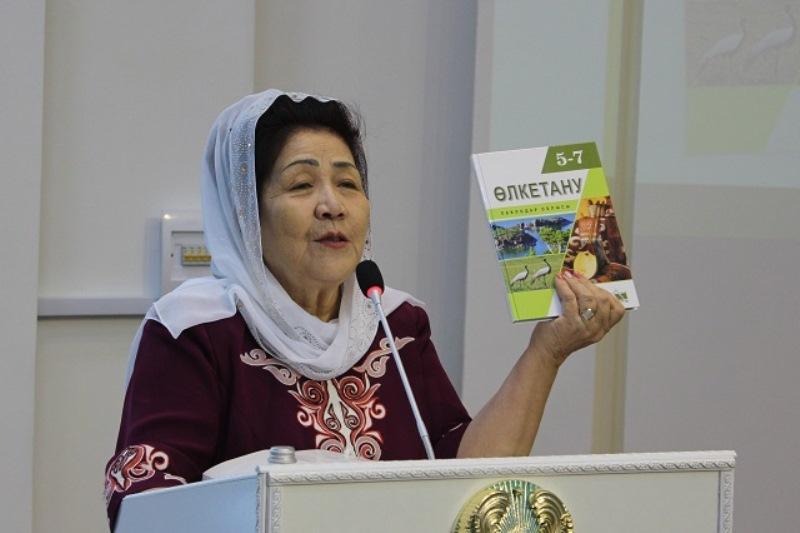 Новый учебник «Краеведение» презентовали в Павлодаре