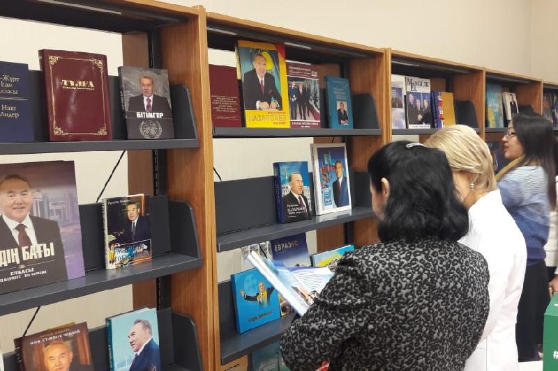 Kazakh President's favorite books exhibited in Astana