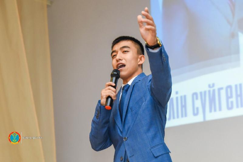 В Астане молодые поэты посвятили стихи Первому Президенту Казахстана