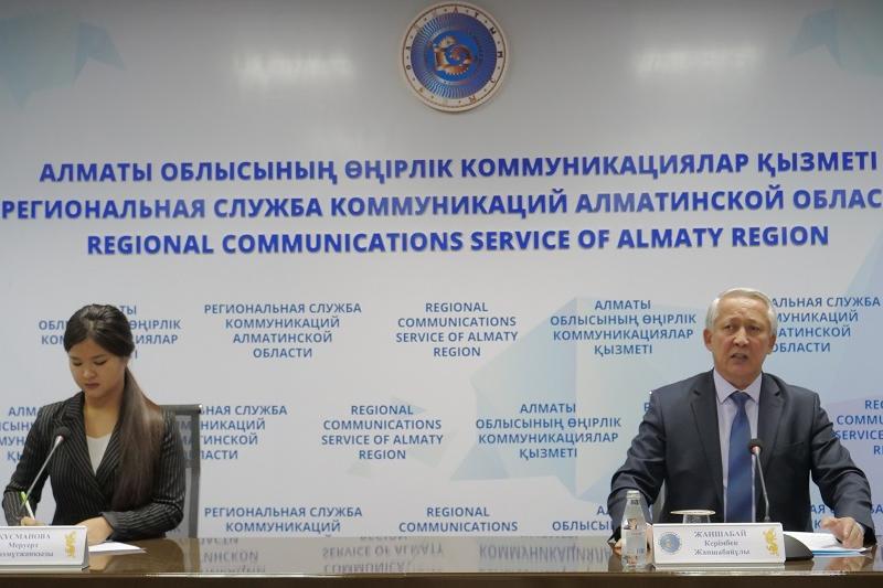 Около 13 тысячам жителей Алматинской области повысят зарплату