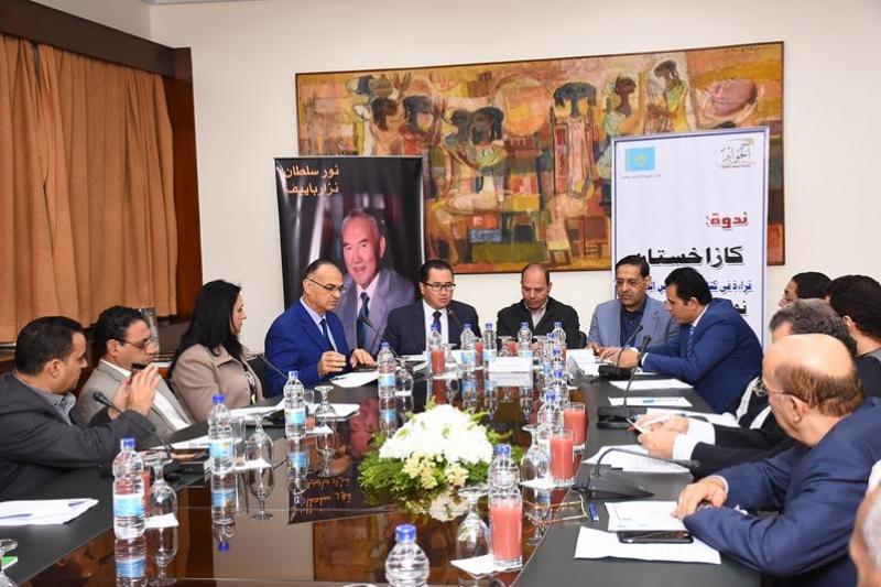 В Каире презентована книга Нурсултана Назарбаева «Эра независимости»