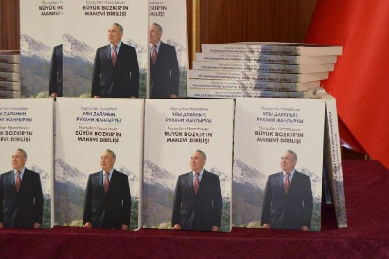 Анкарада «Нұрсұлтан Назарбаев: Ұлы даланың рухани жаңғыруы» атты кітаптың тұсауы кесілді
