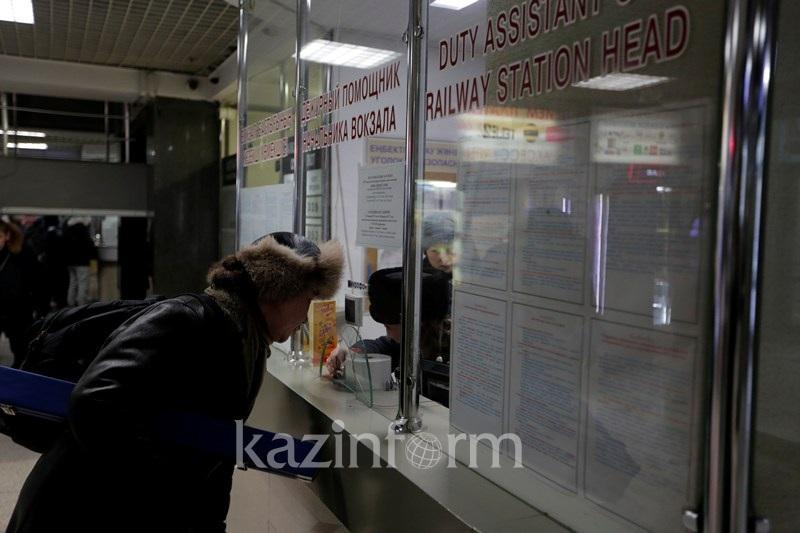 Завышенные цены на ж/д билеты прокомментировали в МИР РК