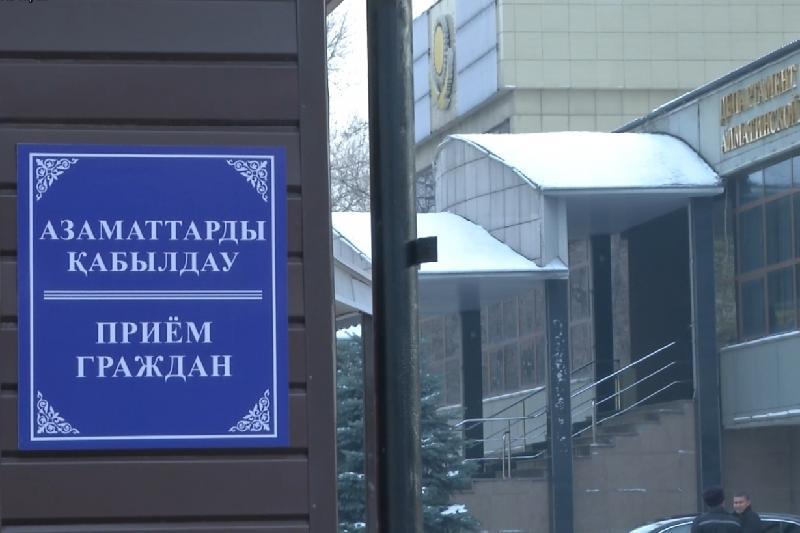 Фронт-офисы ввели в подразделениях полиции Алматинской области