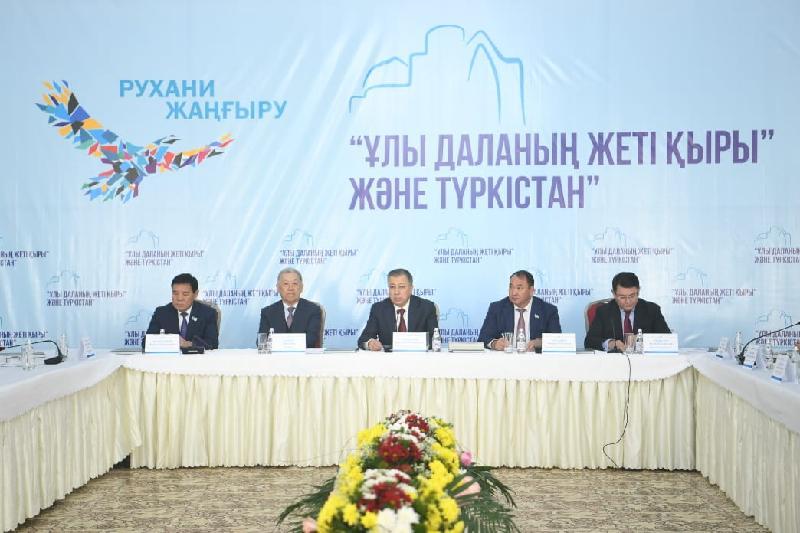 Лауреатов премии «Жомарт жүрек» чествовали в Туркестане
