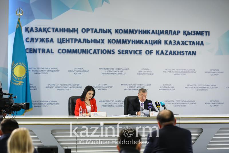 Даниал Ахметов рассказал, как в ВКО будут переименовывать улицы