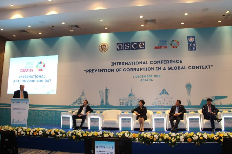 Resolution of Astana international anti-corruption conference adopted