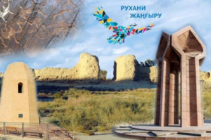 克孜勒奥尔达州制定历史圣地3D地图