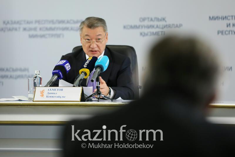150 doctors of E Kazakhstan to undergo traineeships in Europe in 2019