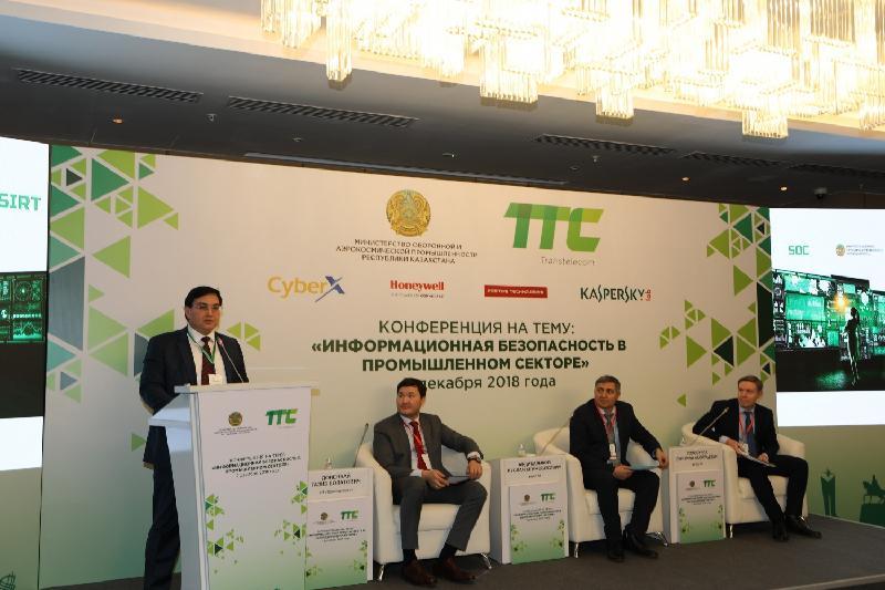 Вопросы создания промышленного центра по кибербезопасности обсудили в Астане