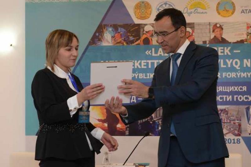 Форум «Достойный труд - основа стабильности государства» прошёл в Аксу