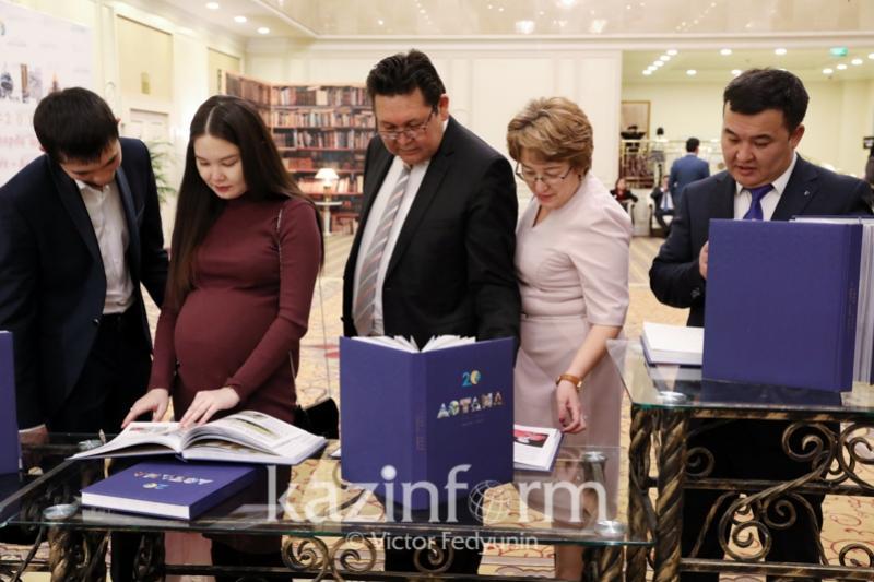 Презентована книга «Сердце мое - Астана»