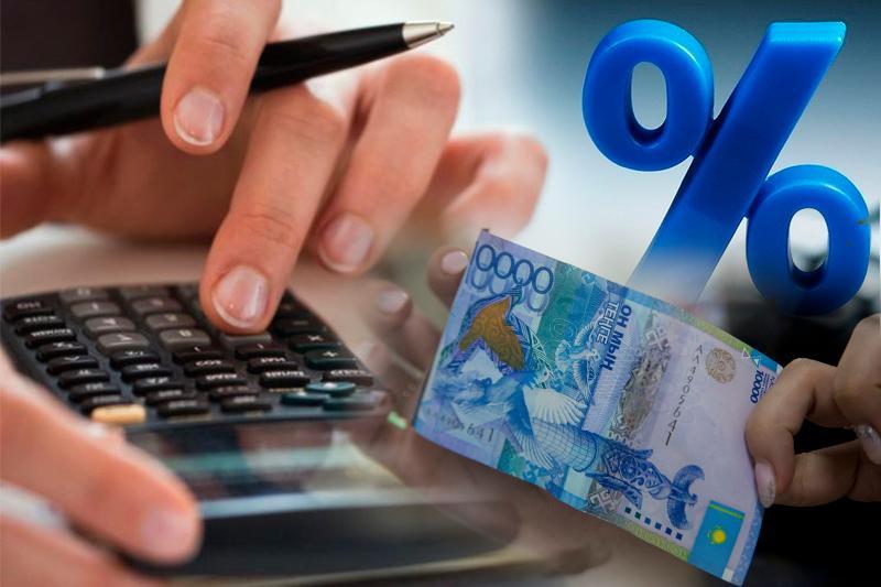"""Картинки по запросу """"картинки   кредиты  в  казахстане"""""""