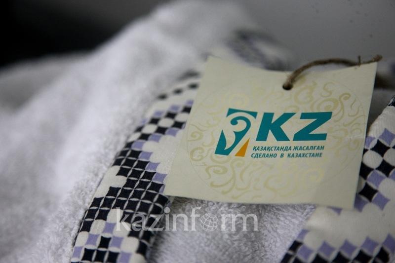 Нурсултан Назарбаев - о казахстанской одежде: Не умеем рекламировать