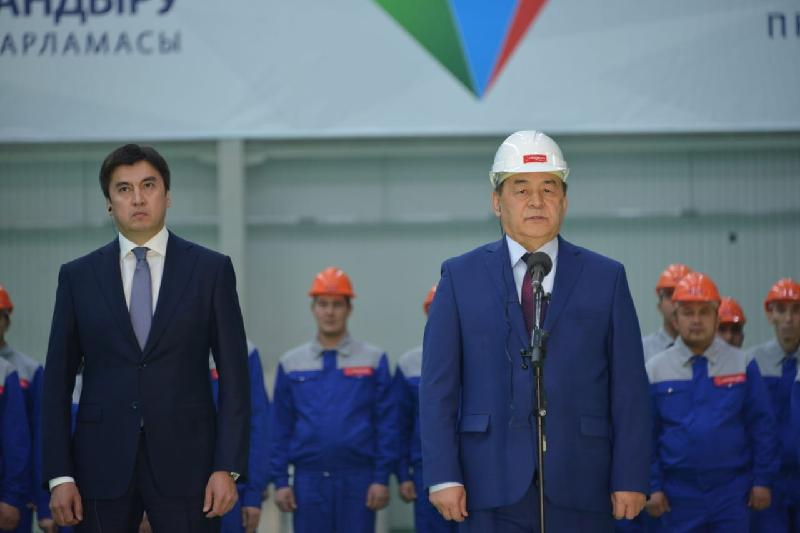 S Kazakhstan commissions new transformer works