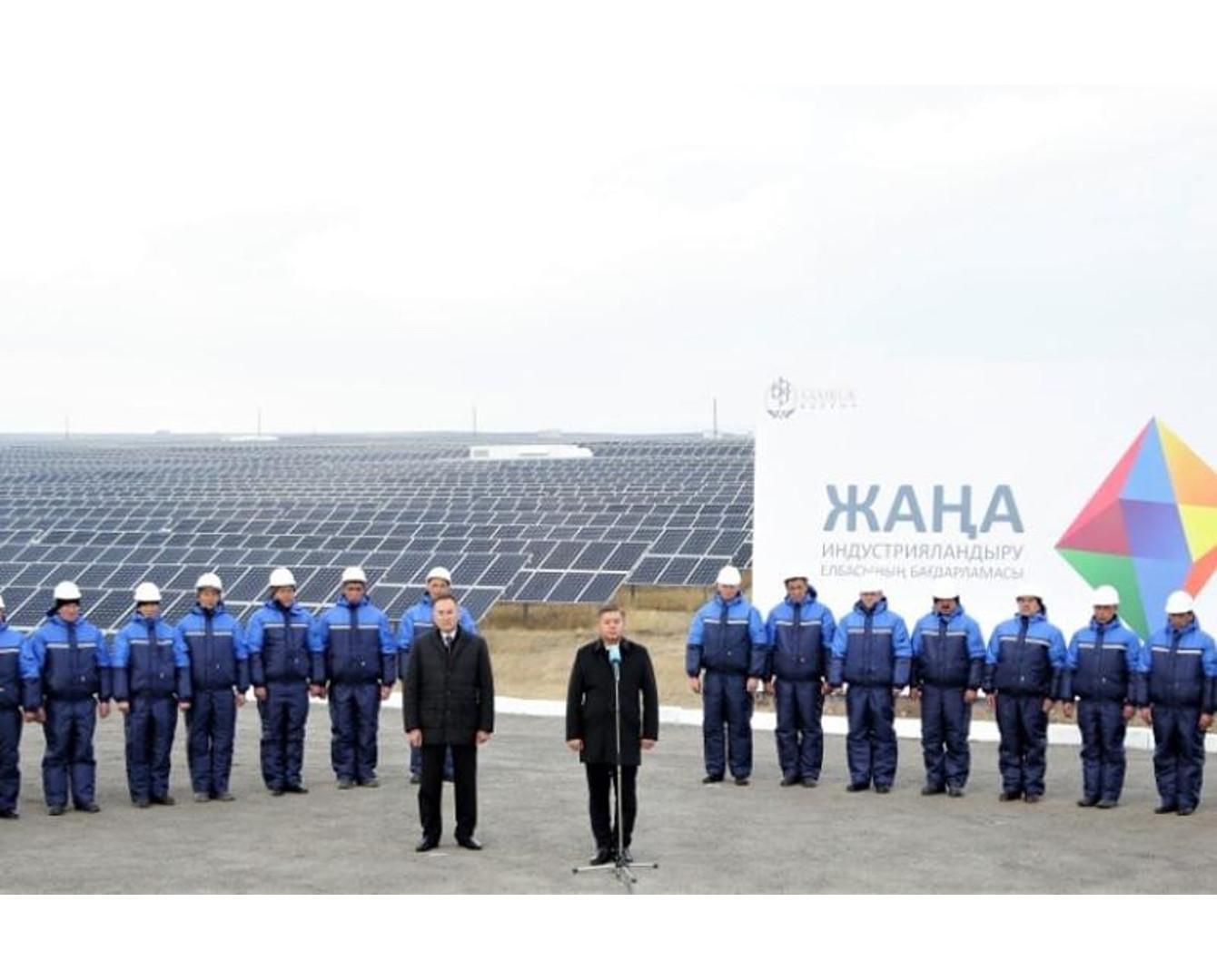 Telekópir: Jambyl oblysynda «Býrnoe Solar-2» kún elektr stantsııasy iske qosyldy