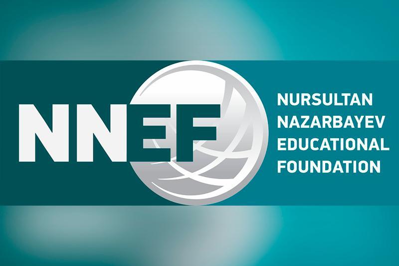 Фонд образования Нурсултана Назарбаева отмечает 20-летие