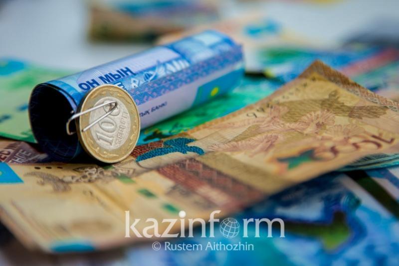 525,2 млрд тенге составит бюджет Алматы на 2019 год