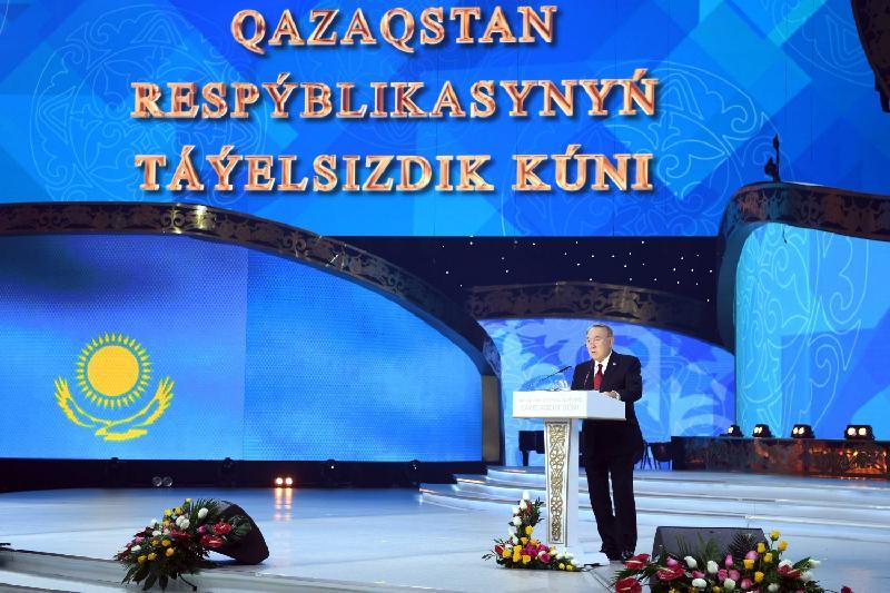 纳扎尔巴耶夫总统:独立对所有哈萨克斯坦人民来说是非常珍贵的概念