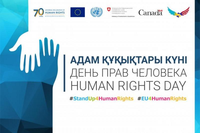 International Human Rights Awards held in Astana