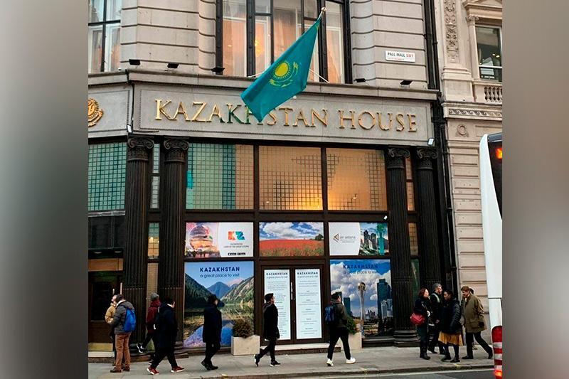 На карте Лондона теперь есть Kazakhstan House