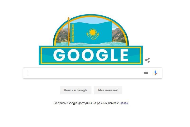 谷歌推出主题Logo庆祝哈萨克斯坦独立日