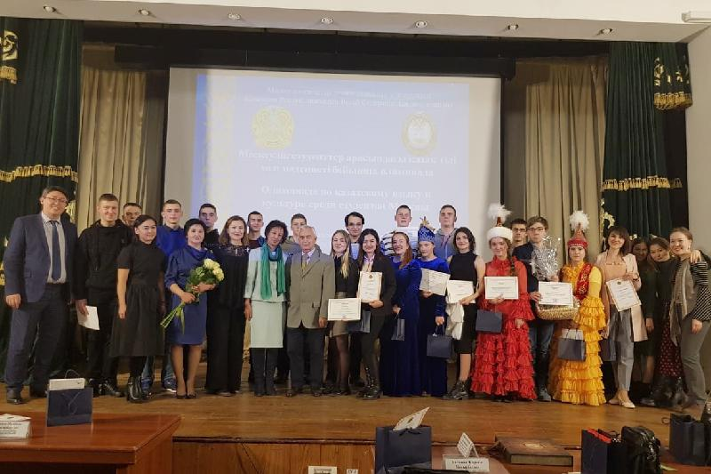 Kazakh Language Olympiad held in Moscow, winners awarded