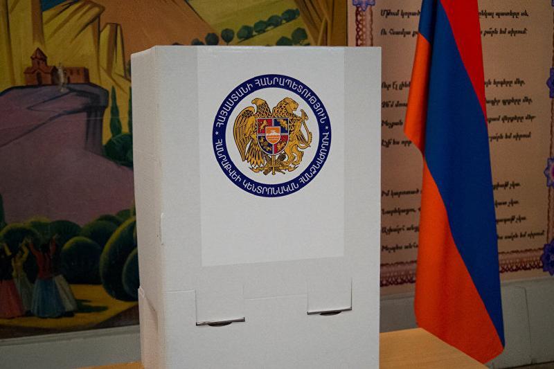 Окончательные итоги парламентских выборов подвела ЦИК Армении