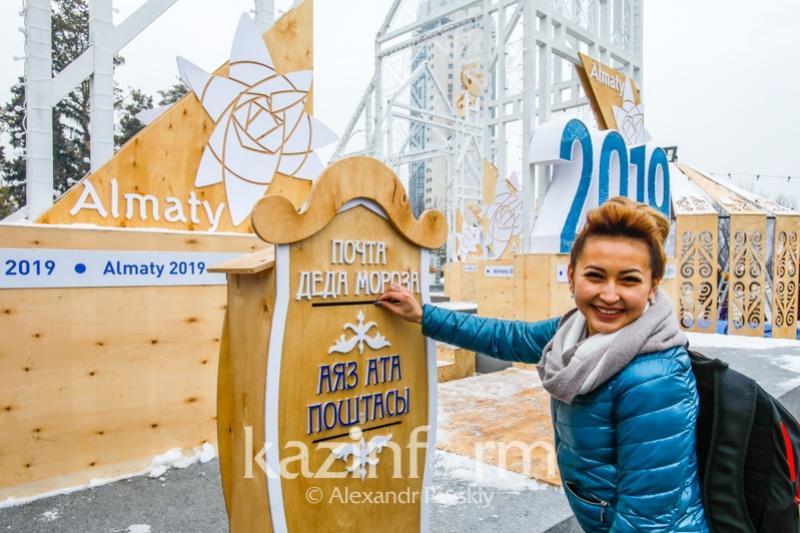 Резиденция Аяз аты появилась в Алматы