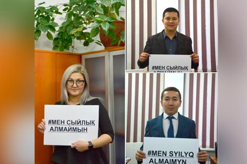 Антикоррупционный челлендж запустили госслужащие Алматинской области