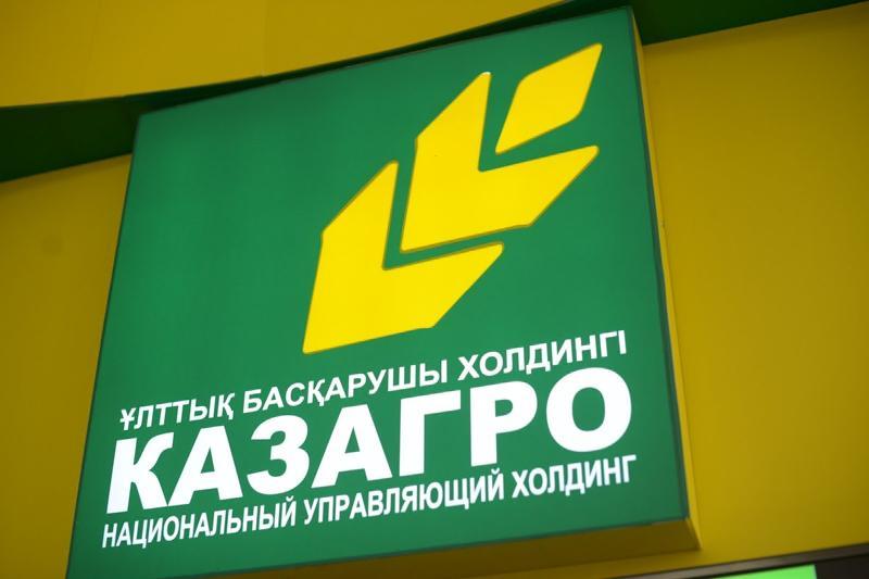 Необходимо пересмотреть условия предоставления финуслуг «КазАгро» - мажилисмен
