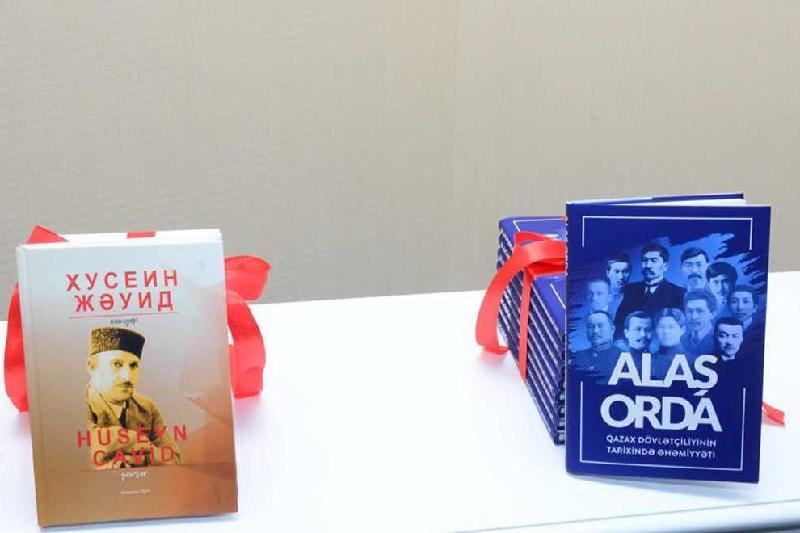 Книга об Алаш Орде на азербайджанском языке презентована в Баку
