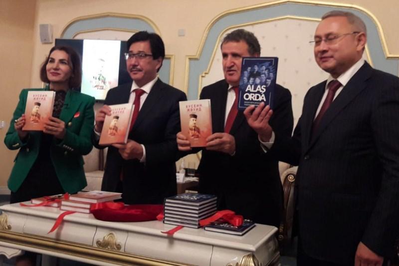 巴库举行《阿拉什奥尔达》书籍介绍仪式 阿尔法拉比大学校长获授勋