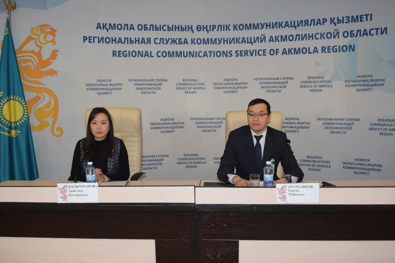 Свыше 90% госуслуг переведены в электронный формат в Акмолинской области