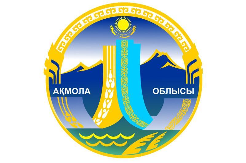 Жыл қорытындысы: Ақмола облысындағы маңызды оқиғалар