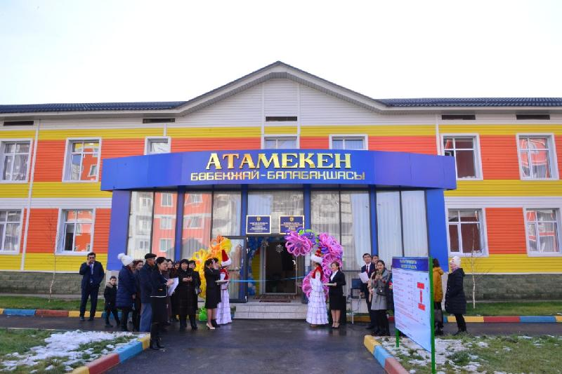 Two educational facilities open in Shymkent
