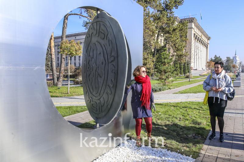 Как изменился Алматы в 2018 году