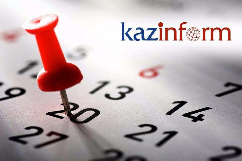 Сколько дней отдохнут казахстанцы в 2019 году