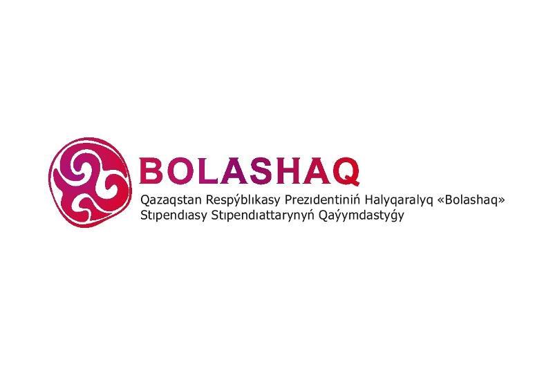 Astana to host Bolashaq Business Forum